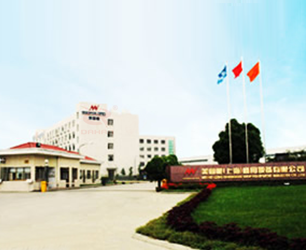 Shanghai Meigulong Metal Products Co., Ltd.